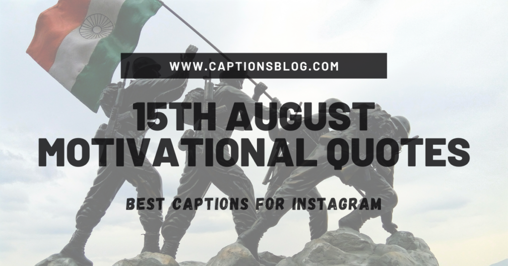 15th August Motivational Quotes