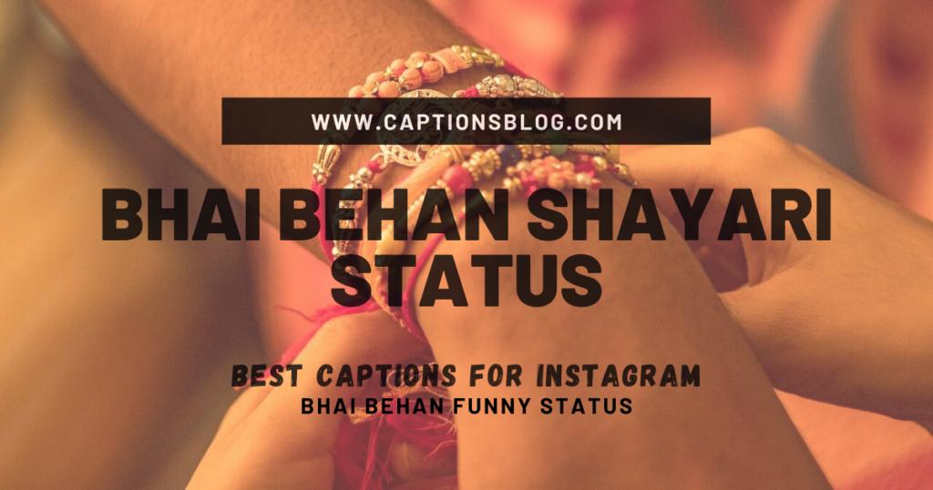 Bhai Behan Shayari Status